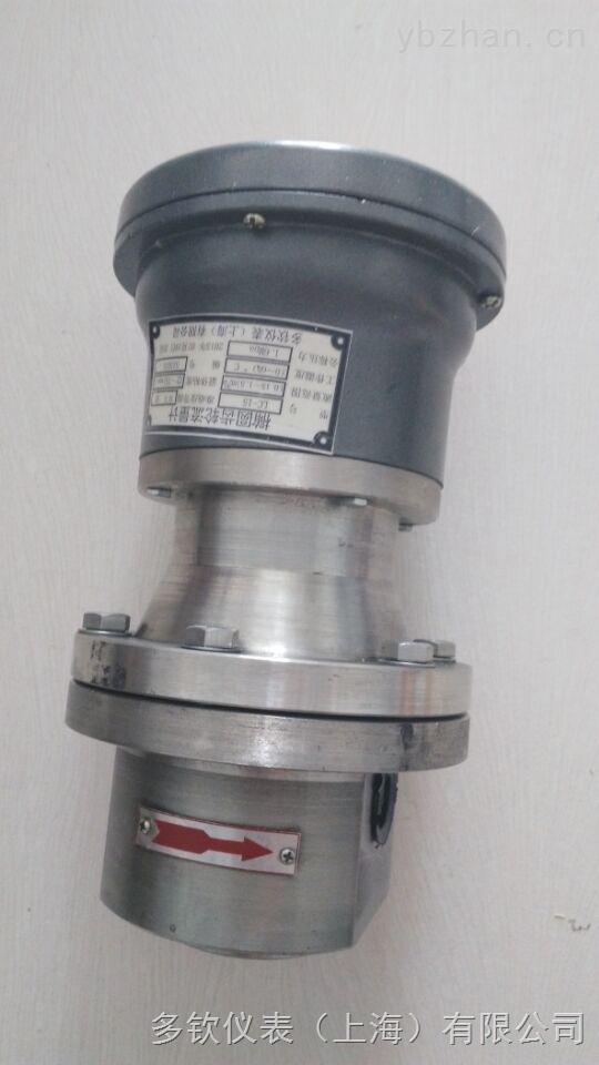 LC-外螺纹椭圆齿轮流量计