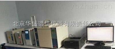 气相色谱仪 TVOC室内环境检测气相色谱仪
