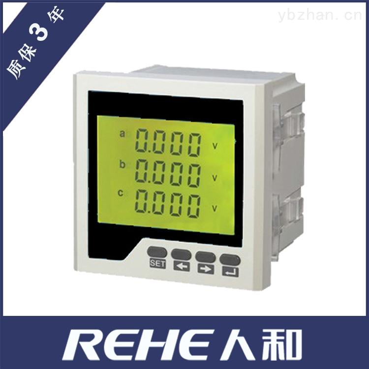 液晶显示屏数显智能三相电压表