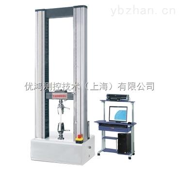 人造板剪切强度试验机