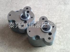 CB-B4R低压齿轮泵