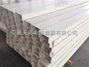 塑钢硬质电缆桥架KHQJ-C-1A  100*50