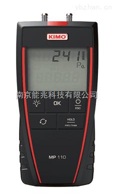 多功能温湿度风速风量仪