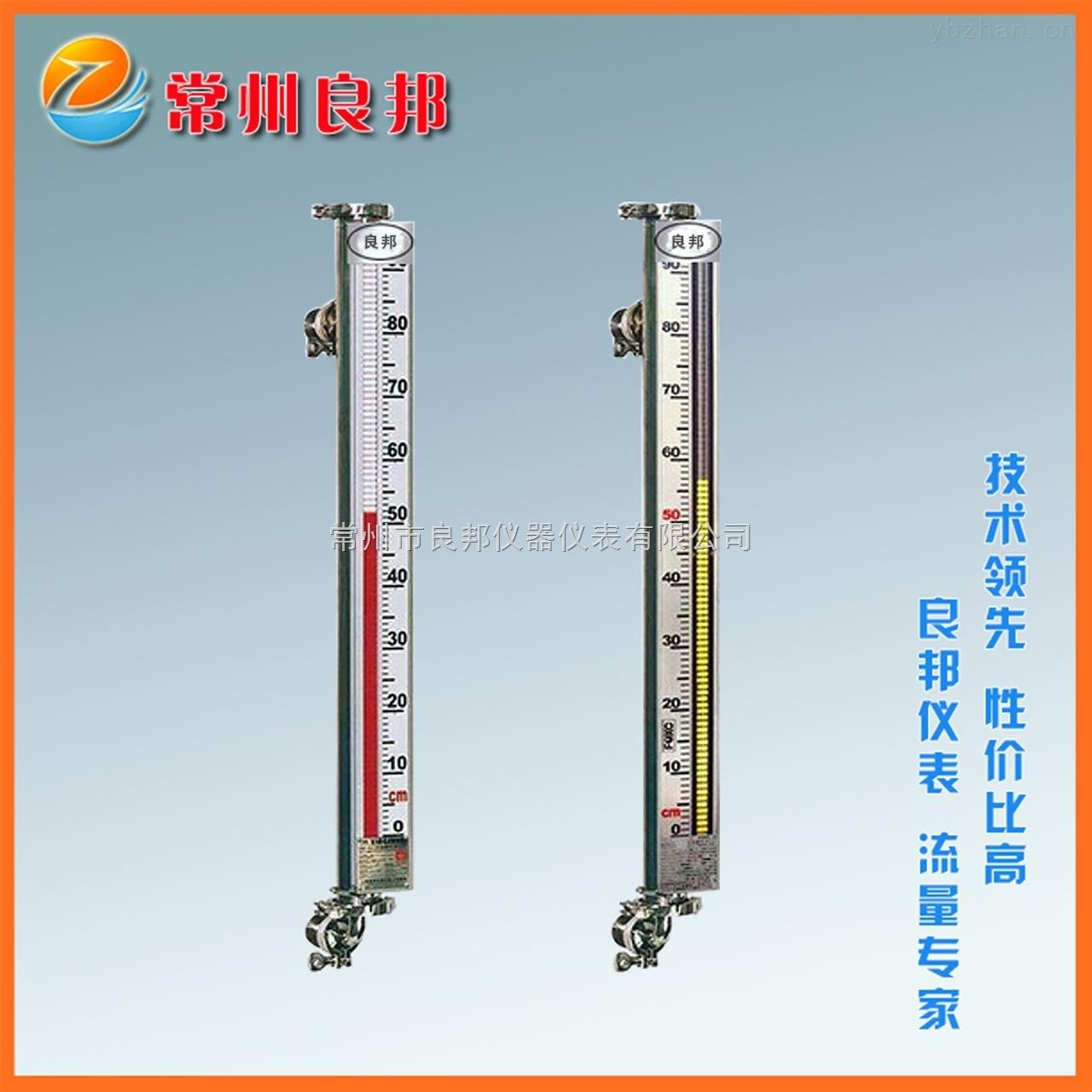 UHZ-防腐型磁翻板液位计铝合金翻板/塑料材质PP储罐测量液位