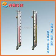 磁翻柱液位计厂家价格 304不锈钢接液管材质 价格优