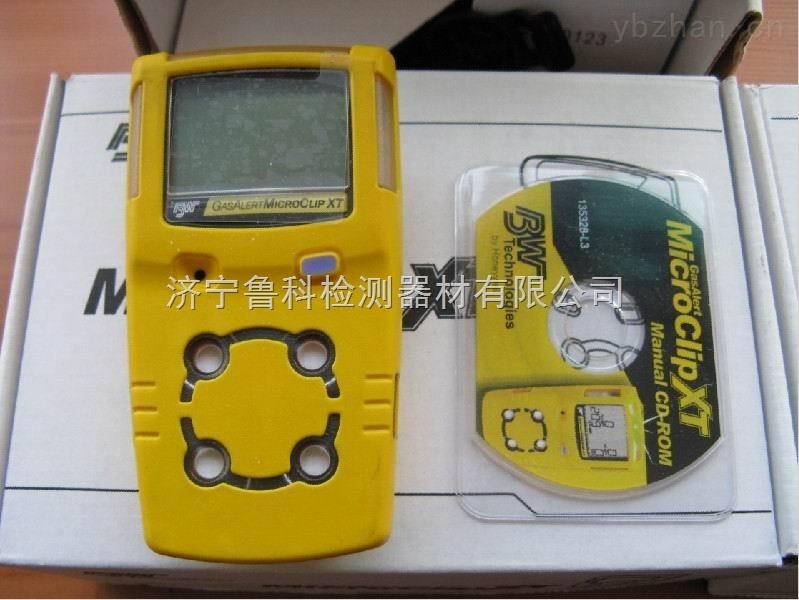 MC2-4-四合一氣體檢測儀MC2-4便攜式四合一氣體檢測儀
