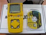 四合一氣體檢測儀MC2-4便攜式四合一氣體檢測儀