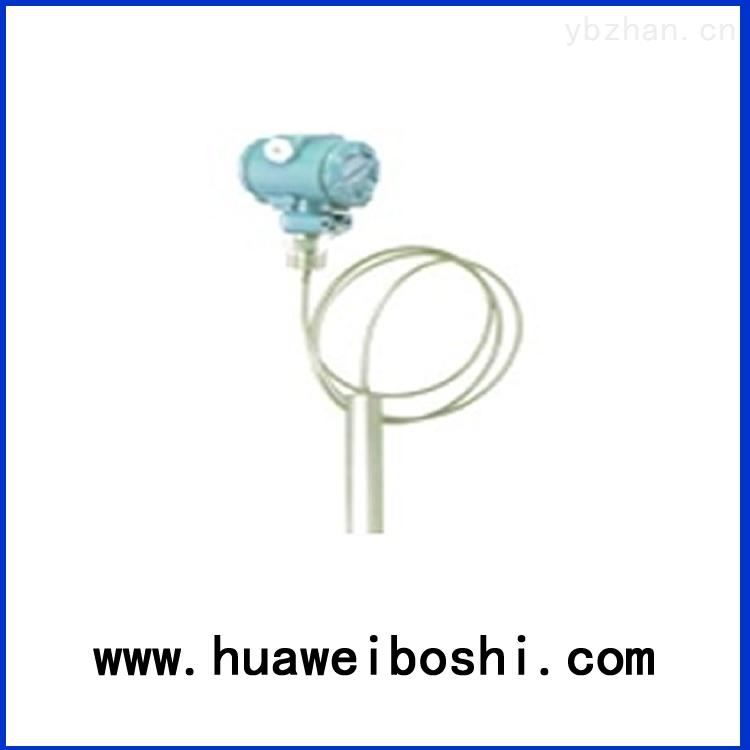 BOS-H208-C(高温型)-投入式液位变送器