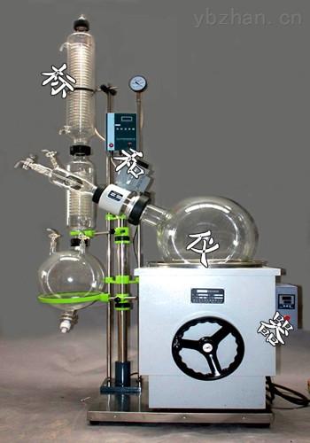 旋转蒸发器