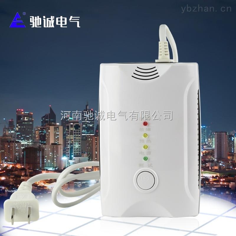 HD1000-家用廚房天然氣泄漏報警器河南廚房天然氣泄漏報警器