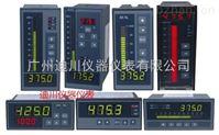 XST/A-S1VT3A1B2S0V0智能顯示儀表