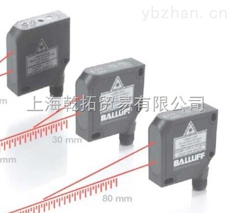 優勢巴魯夫測距傳感器BTL6-E500-M0150-PF-S115