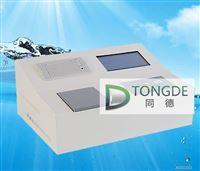 打印型智能氨氮測定儀