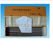 二等標準溫度計七支裝-二等標準玻璃溫度計(250-300℃)