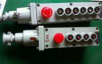 LA5817-4K防爆电动葫芦按钮