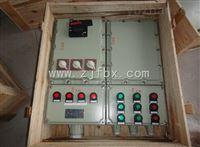 优质防爆配电箱