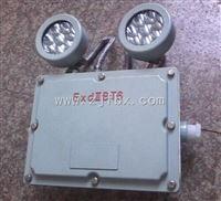 BAJ52-LED/2*3W防爆专用应急灯