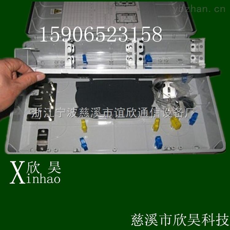 塑料1分32分光器配线箱