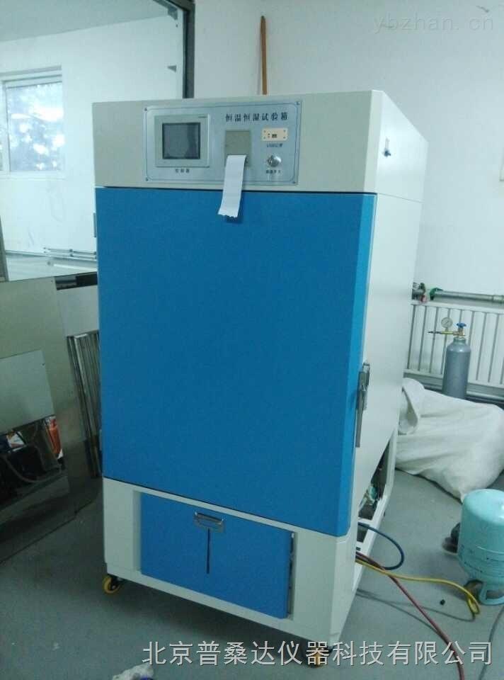 专业生产药品稳定性测试箱