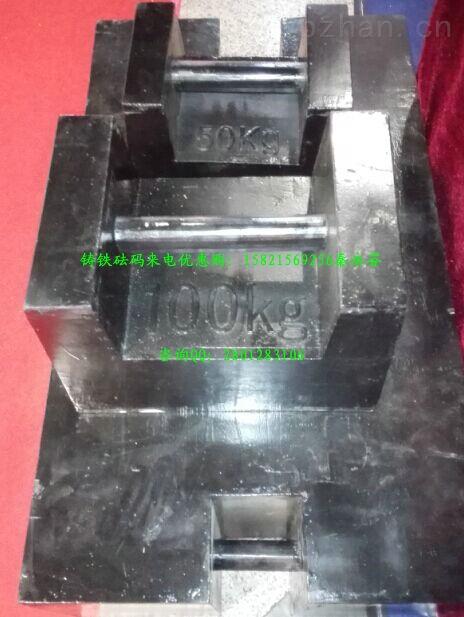 年末低价 50公斤铸铁砝码