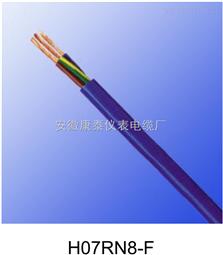 H07RN8-F5*10德标电缆