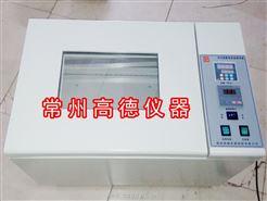 THZ-92B气浴恒温摇床/气浴振荡器