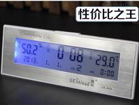 榛利GL618温湿度计 夜光电子温度计闹钟数显大屏幕