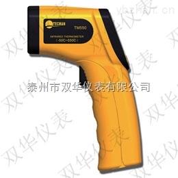 供應生產SH-1650手持式紅外線測溫儀