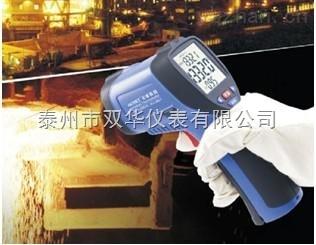 供應直銷SH-350工業型手持紅外線測溫儀