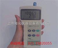 數字大氣壓力表/CMC認證