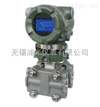 电容式压力变送器生产厂家