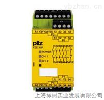 EGESBW 5-DC 上海价格