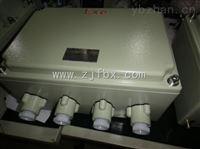 Ex防爆接线箱