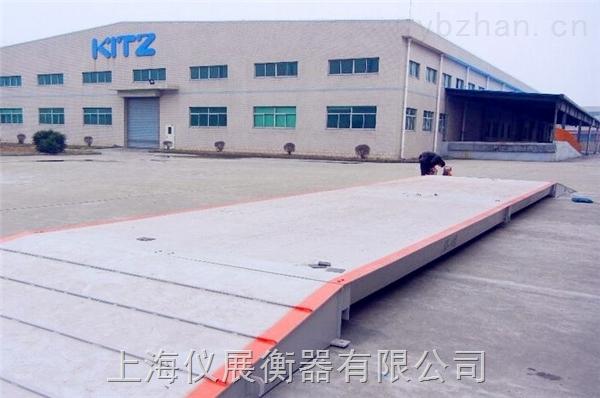 吉林20吨数字式电子地磅供应商