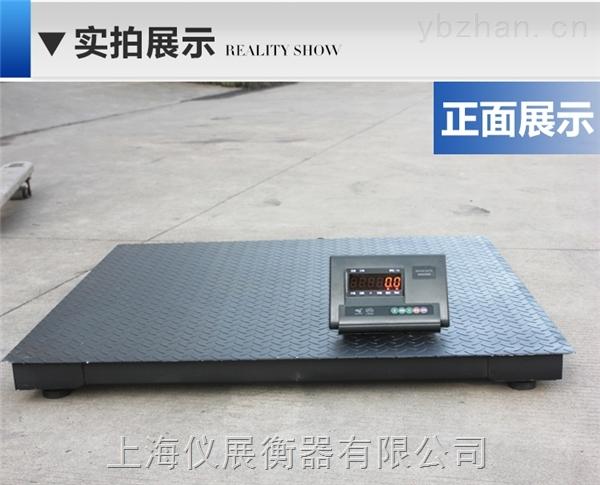 SCS系列1吨地磅秤,称重1000公斤