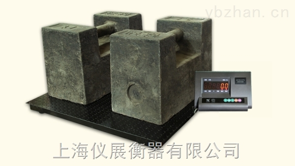 湖南电子地磅称重1吨厂家直销
