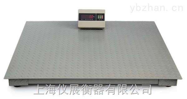 【全国包邮】重庆1吨带打印功能电子地磅称