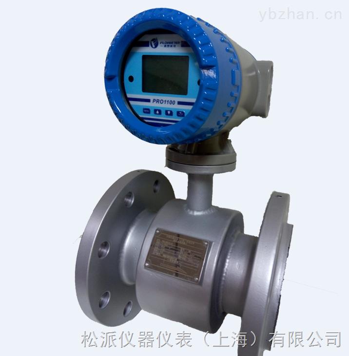 VM-高精度智能电磁流量计生产厂家