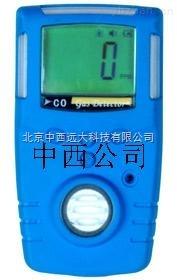 HCC1-GC210-CO-便攜式一氧化碳檢測儀/便攜式一氧化碳報警儀/CO檢測儀