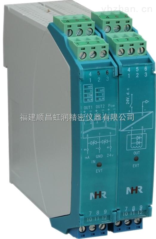 NHR-A31-29/29-0/0-虹润电压输入检测端隔离栅 产品图片