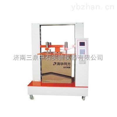 電腦測控抗壓試驗機_GB/T6543-2008