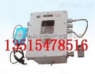 ZP127-聲控放炮噴霧多功能除塵裝置廠家
