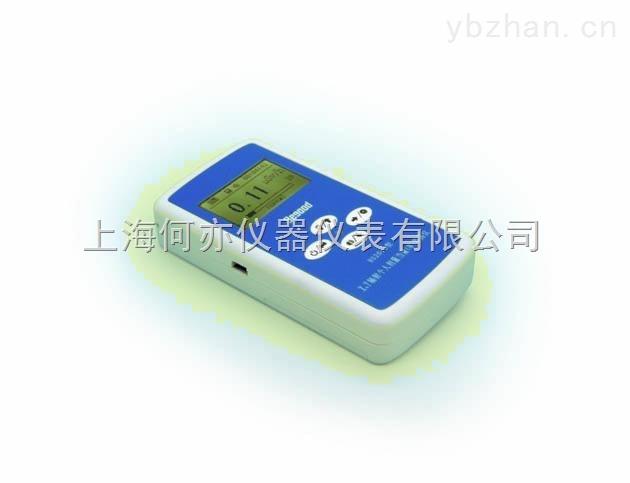 BG2010型直读式χ、γ辐射个人剂量当量(率)监测仪