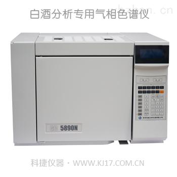 GC5890N-白酒分析专用气相色谱仪