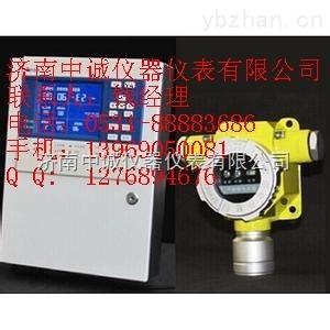 HY-1000-ZL30氢气气体报警器