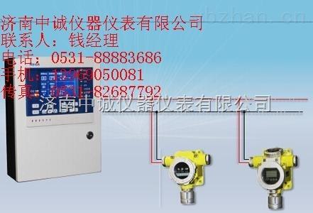 GT-HYZLG氢气报警器