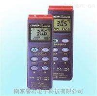 湖南便携式电子温度表厂家直销