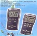 福建高精度便攜式溫度記錄儀特價,泉州工業電子溫度表廠家直銷