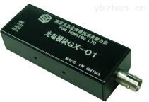 GX-01-光纤温度传感器变送器