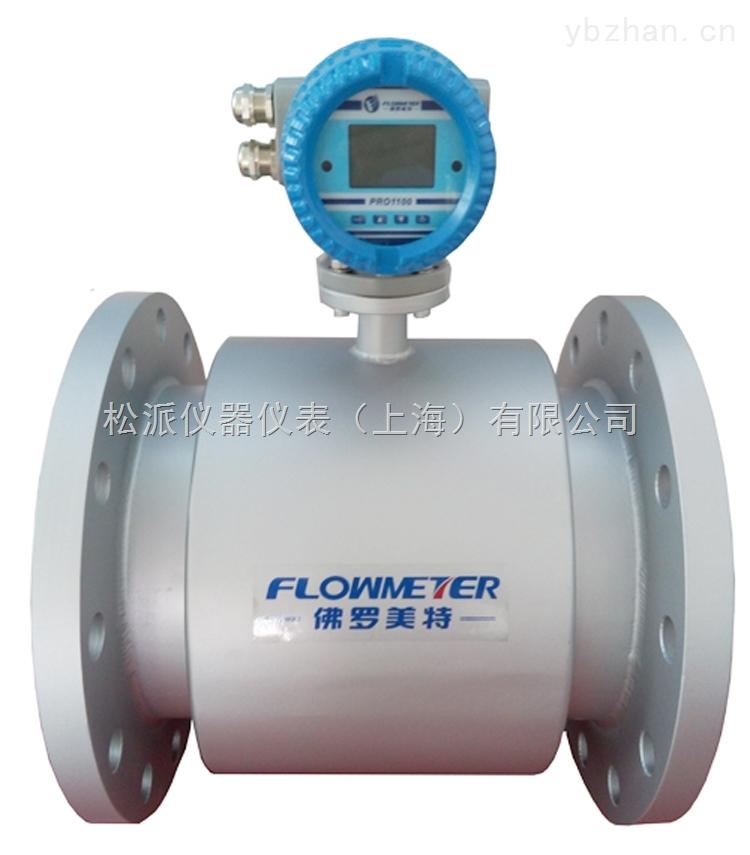供应DN200电磁流量计 工业污水流量计